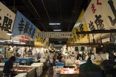 Workers preparing fresh seafood at the Tsukiji fish market in Tokyo Japan Stock Image