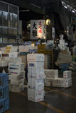 Fish boxes at the Tsukiji fish market in Tokyo Japan Royalty Free Stock Image