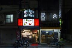 JP_Tokyo_Ueno-33 免版税库存图片