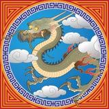 jpg 5 драконов Стоковое Изображение RF