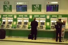 JR boletos de compra de Tokio de la gente de la estación   Fotos de archivo libres de regalías