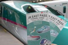 JR EAST PASS Tohoku area
