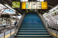 JR escalier de plate-forme de station de train avec le conseil d'infos Photo libre de droits