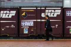 JR. Fracht in Fukuoka Stockbild