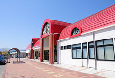JR Iida Station Royalty Free Stock Photography