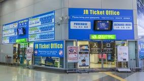 JR occidental bureau à la station d'aéroport de Kansai Image libre de droits