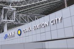 JR Osaka Train Station Japan Royalty Free Stock Photo