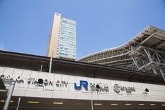 JR Osaka Station Royalty Free Stock Images