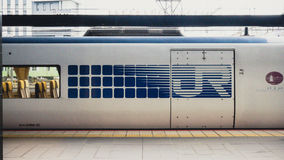 JR pattern on a train in Japan. JR pattern on the train Haruka Express at Kyoto in Japan Royalty Free Stock Photography