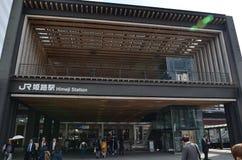 JR/Sanyo железнодорожный HIMEJI Stn Стоковые Изображения