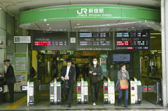 JR Shinjuku station Stock Image