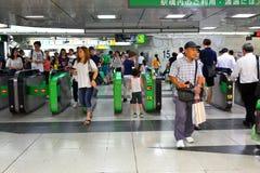 JR Shinjuku station Stock Photos
