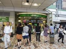 JR Shinjuku Station, Tokyo Stock Photos