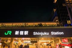 JR Shinjuku Station Tokyo Stock Image