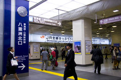 JR signe Japon de Tokyo de gare Photos stock