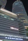 JR station Japon de Nagoya Photographie stock libre de droits
