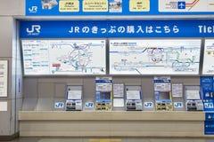 JR taborowego bileta automat przy Kansai lotniska stacją Zdjęcie Stock