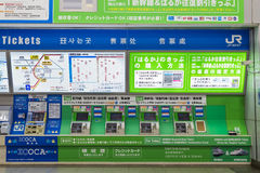 JR train ticket vending machine at Kansai Airport Station Royalty Free Stock Photos