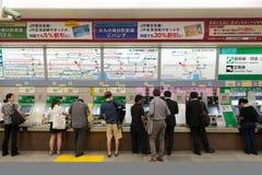 JR train vending machines at Shinjuku station, Tokyo Royalty Free Stock Photography