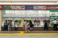 JR train vending machines at Shinjuku station, Tokyo Stock Images