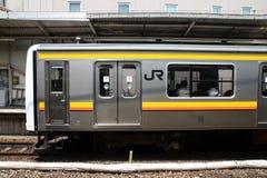 JR tren central Foto de archivo libre de regalías