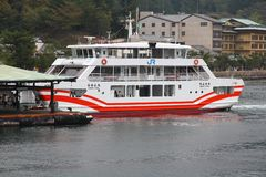 JR West Ferry Royalty Free Stock Photo