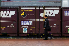 JR zafrachtowania w Fukuoka obraz stock