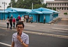 JSA DMZ Κορέα Στοκ φωτογραφία με δικαίωμα ελεύθερης χρήσης