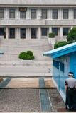 JSA DMZ Корея Стоковое Изображение RF