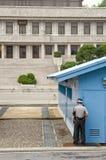 JSA (DMZ) Corée Photos libres de droits