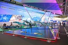 JSC Объединенный Воздушное судно Корпорация Стоковое фото RF
