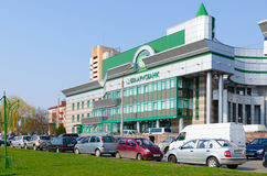 JSC ASB Belarusbank分支300,伏龙芝城街6a,戈梅利,白俄罗斯大厦  库存照片