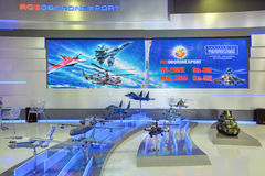 JSC Rosoboronexport Stock Images