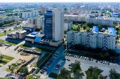 JSC Siberian Scientific Analytical Center. Tyumen Royalty Free Stock Photo
