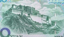 50 Juan RMB w Chiny Zdjęcie Royalty Free