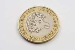 One hundred tenge coin. Jubilee coin of one hundred tenge. Argali. Kazakhstan Stock Photo