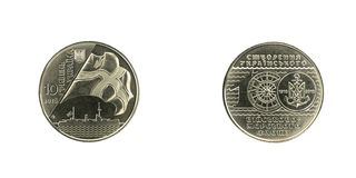 Jubilee coin 100th anniversary of the creation of the Ukrainian Navy. Commemorative Ukrainian coin. 100th anniversary of the creation of the Ukrainian Navy stock images