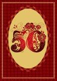 jubilee för 50 årsdag royaltyfri illustrationer