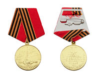 Jubilee Medal Royalty Free Stock Photography
