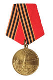Jubilee Medal. 50 Years of Victory in the Great Patriotic War 1941-1945 isolated on white background royalty free stock photos