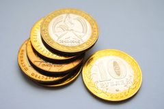 Jubilee russian coins. By value ten roubles Royalty Free Stock Photo