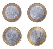 The Jubilee russian coins.Modern Russia Royalty Free Stock Images