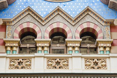 Jubilee Synagogue Stock Photography