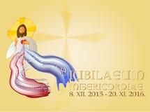 Jubileum van achtergrond van het Genade de Heilige Jaar vector illustratie