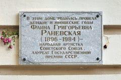 Jubileums- platta på födelsehuset av den sovjetiska aktrins Faina Ranevskaya fotografering för bildbyråer