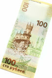 Jubileums- rysk sedel 100 rubel Krim Royaltyfria Bilder