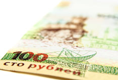 Jubileums- rysk sedel 100 rubel Krim Arkivbilder