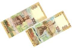 Jubileums- sedlar Republik av Krim Royaltyfria Bilder