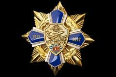 Jubileumtecken 105 år av militär Royaltyfria Foton