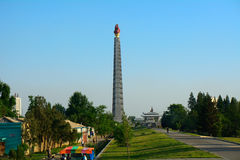 Juche Tower, Pyongyang, North-Korea Royalty Free Stock Images